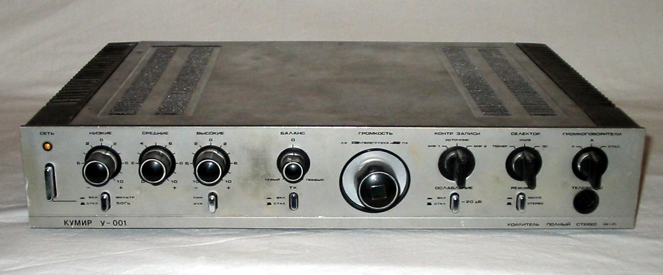Магнитофон юпитер мк-106с,